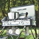 ユニフレーム UNIFLAME ツインバーナー US-1900 610305