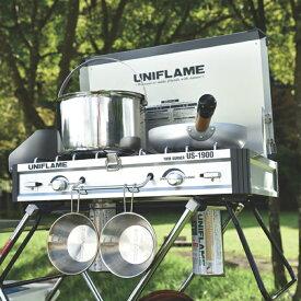 ユニフレーム ツインバーナー US-1900 610305 UNIFLAME