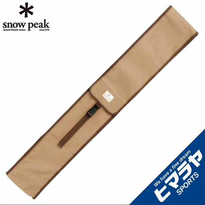 スノーピーク snow peak ランタンアクセサリー パイルドライバーケース LT-004B