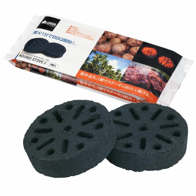 ロゴス LOGOS 木炭 着火剤 エコココロゴス・ラウンドストーブ2 83100102