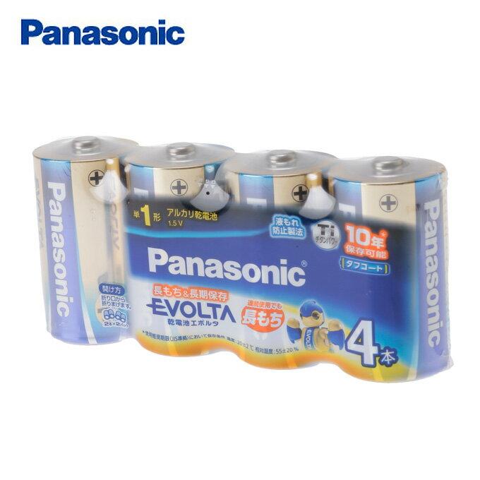 【エントリーかつ店頭受取でポイント3倍】パナソニック Panasonic 乾電池 乾電池エボルタ単1形4本パック LR20EJ/4SW