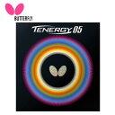 バタフライ Butterfly卓球ラバーテナジー0505800