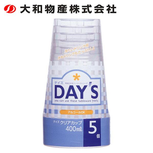 大和物産 Daiwabussan 使い捨て食器 コップ DAY'S クリアカップ400ml 5個入