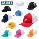 ヨネックス YONEXテニス メンズ・レディースメッシュキャップ40007