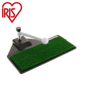 アイリスソーコー IRIS SOKOゴルフ 練習用 練習器具 トレーニング用品スリムショットIISS-056