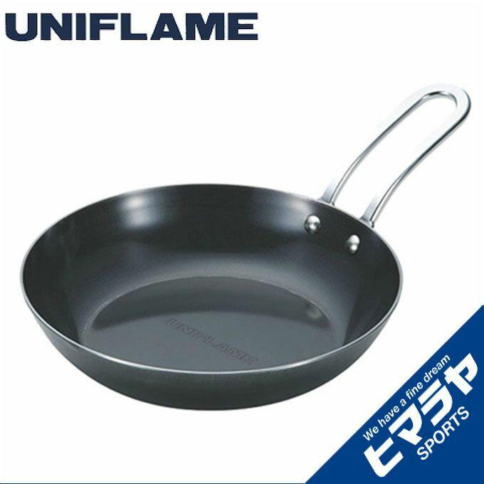 ユニフレーム UNIFLAME 調理器具 フライパン ちびパン 666357