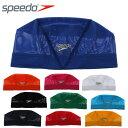 スピード speedoスイムアクセサリ 水泳帽メッシュキャップSD99C60