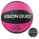 バスケットボール 5号球 バスケゴムボール VQ5BAR 屋外用 ビジョンクエスト VISION QUEST