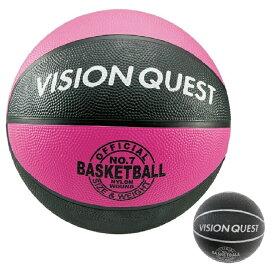 バスケットボール 7号球 バスケゴムボール VQ7BAR 屋外用 ビジョンクエスト VISION QUEST