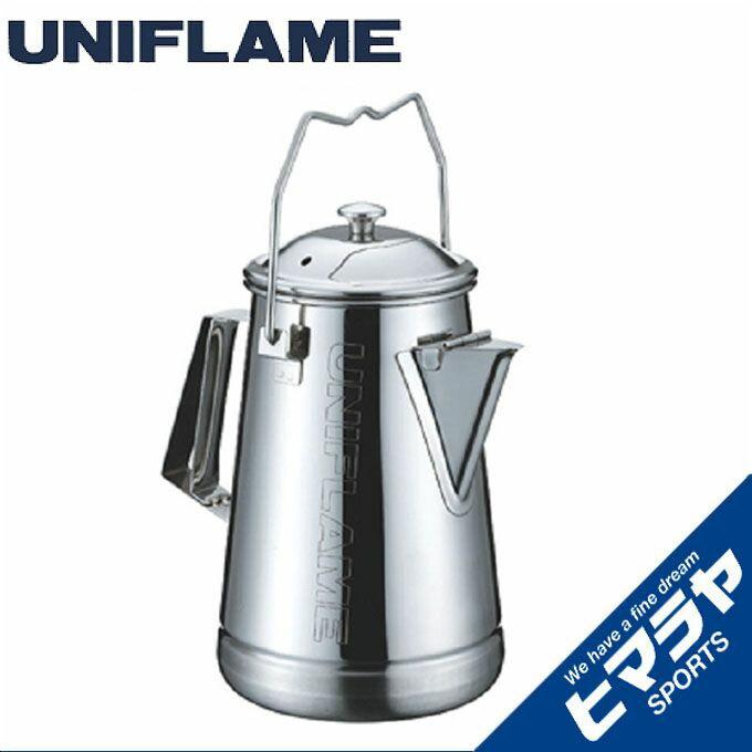 ユニフレーム UNIFLAME 調理器具 ケトル キャンプケトル 660287