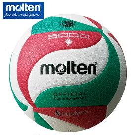 モルテン molten バレーボール 4号球 フリスタテック 検定球 中学 婦人用 V4M5000