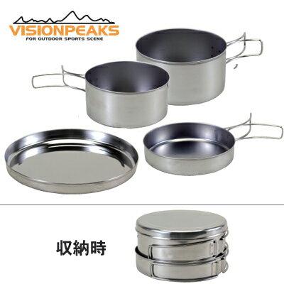 ビジョンピークス VISIONPEAKS 調理器具セット 鍋 フライパン パーソナルクッカーソロ VP1661007