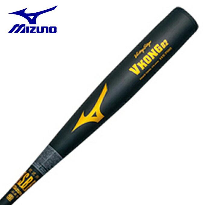 ミズノ 野球 一般軟式バット 軟式用 ビクトリーステージ Vコング02 金属製 2TR43340 MIZUNO