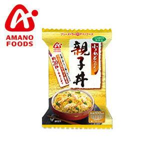 アマノフーズ AMANO FOODS小さめどんぶり 親子丼アウトドアアクセサリ 食品