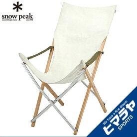 【ポイント5倍 7/26 9:59まで】 スノーピーク アウトドアチェア Take!チェア ロング LV-081R snow peak