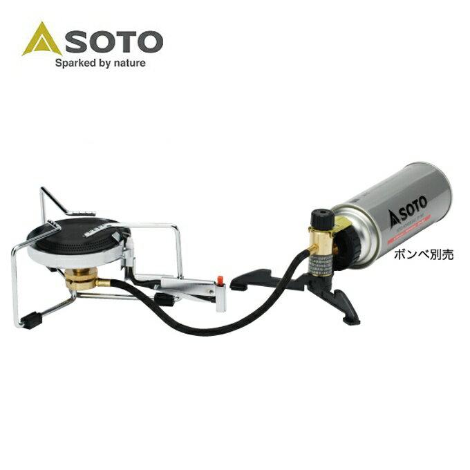 ソト SOTO シングルバーナー シングルバーナー ST-301