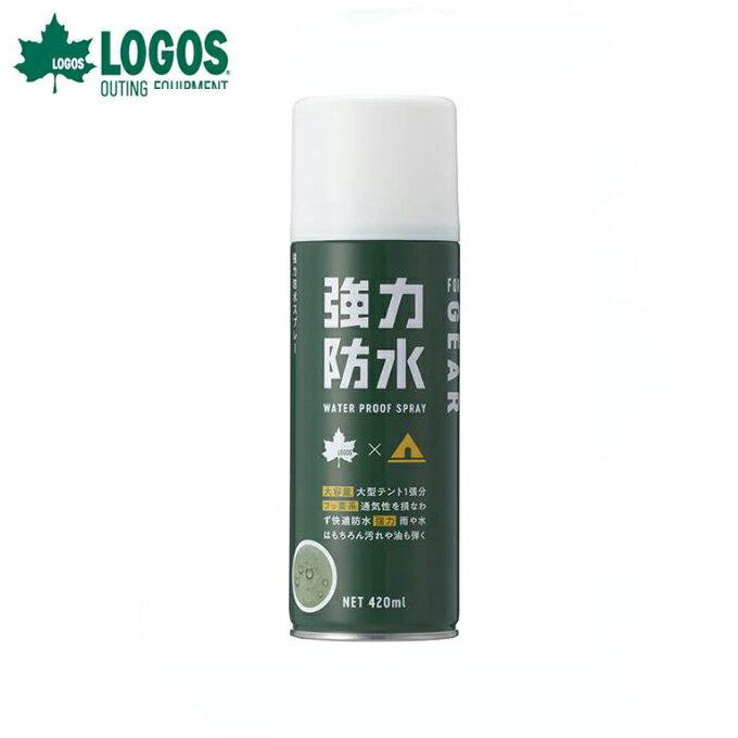 ロゴス LOGOS テントアクセサリー 強力防水スプレー 420Ml 84960001