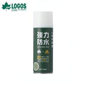 ロゴス テントアクセサリー 強力防水スプレー 420Ml 84960001