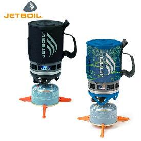 【ポイント3倍 2/3 9:59まで】 ジェットボイル JETBOIL シングルバーナー ジェットボイル ZIP 1824325