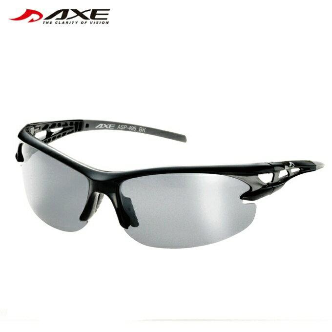 アックス AXE偏光サングラス メンズ レディースSUNGLASSASP-495