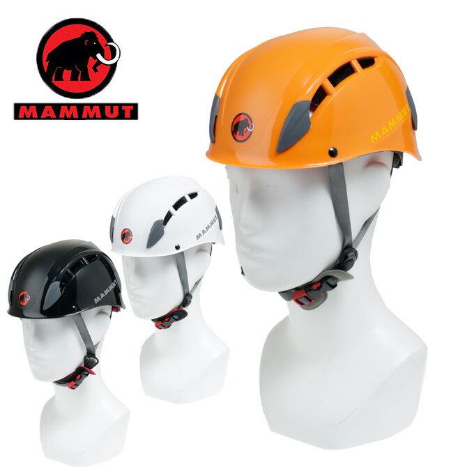 マムート MAMMUT ヘルメット スカイウォーカー2 2220-00050