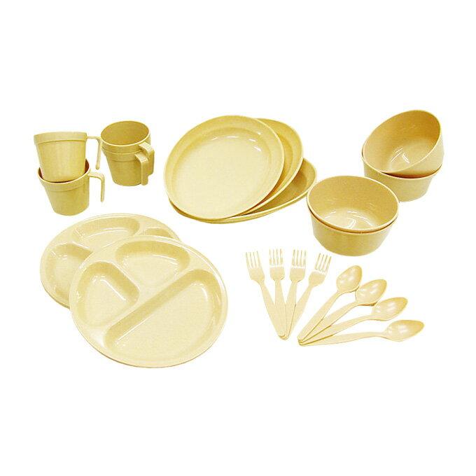 食器セット 皿 コップ 箸 スプーン フォーク ホリデーレジャーパック4P 46945