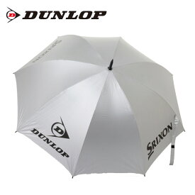 ダンロップ DUNLOPテニス UVパラソル 晴雨兼用TAC-808