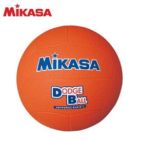 ミカサ ドッチボール 2号球 D2-O 教育用2号 D2 MIKASA