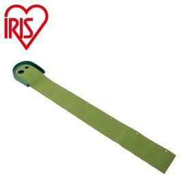 アイリスソーコー IRIS SOKOゴルフ 練習用 練習器具 トレーニング用品プロ芝パターマットSP-040