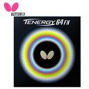 バタフライ Butterfly 卓球ラバー テナジー64FX 05920