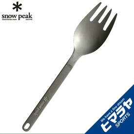 スノーピーク フォーク スクー SCT-125 snow peak