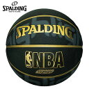 スポルディング バスケットボール 7号球 ゴールドハイライト 屋外用 7号 73-229Z 屋外用 SPALDING