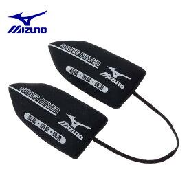 ミズノ メンテナンス用品 シューズドライヤー 乾燥剤 12ZA-860 MIZUNO