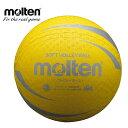 モルテン moltenソフトバレーボールS3V1200-Y