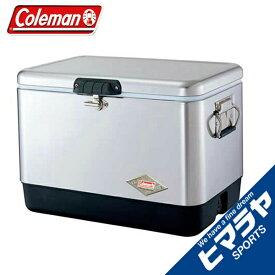 コールマン クーラーボックス 51L 54QT スチールベルト クーラーシルバー 3000001343 Coleman