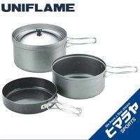 ユニフレーム(UNIFLAME)小型食器ごはんクッカープラス667613【UNCO】