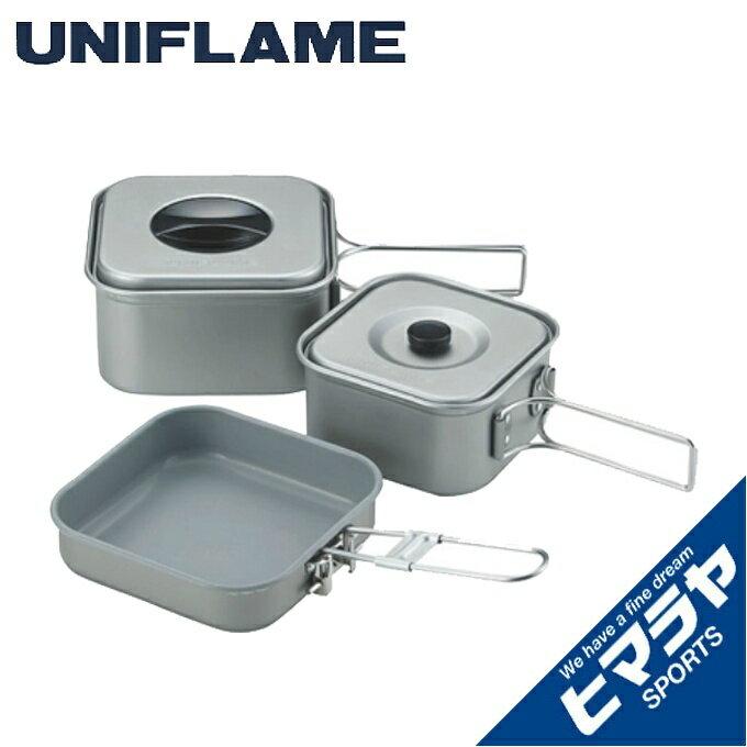 ユニフレーム UNIFLAME 調理器具 鍋 山クッカー角型 3 667705