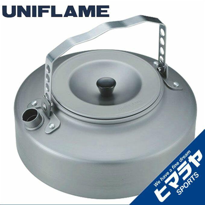 ユニフレーム UNIFLAME 調理器具 ケトル 山ケトル 900 667736