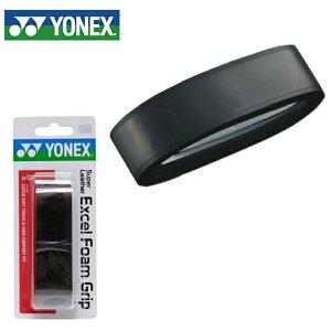 ヨネックス テニス バドミントン リプレイスメントグリップ レザーグリップ スーパーレザーエクセルフォームグリップ 007 AC125 YONEX