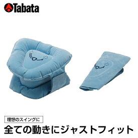タバタ Tabataゴルフ 練習用 サポーター 練習器具 三角先生Fit GV-0366