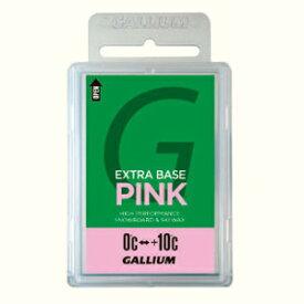 ガリウム ワックス ベースワックス EXTRA BASE PINK 100g SW2076 GALLIUM