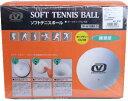 ビジョンクエスト Vision Questソフトテニスボール軟式テニスボール練習球12個入り 1ダース