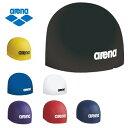 アリーナ arenaスイムキャップ 水泳帽Fina承認モデル シリコンキャップFAR-0900