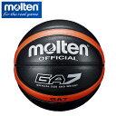 モルテン molten バスケットボール 7号球 GA7 BGA7KO
