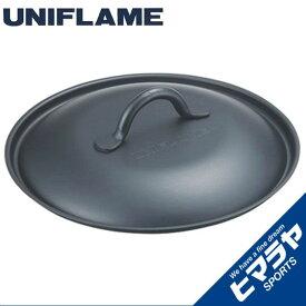 【ポイント5倍 7/26 9:59まで】 ユニフレーム UNIFLAME 鍋ふた ちびパン リッド 666388