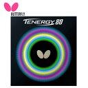 バタフライ Butterfly卓球ラバー メンズ レディーステナジー8005930