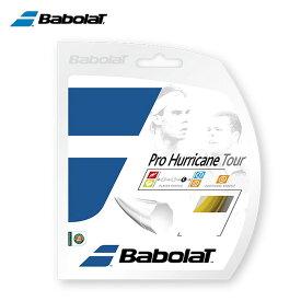 バボラ テニスガット 硬式 単張り ポリエステル モノフィラメント プロハリケーンツアー125 BA243102 Babolat