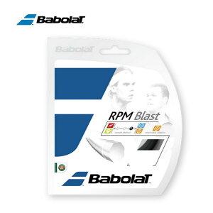 バボラ RPMブラスト BA241101 125