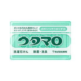 ウタマロ 野球 洗剤 ウタマロ石けん UTAMARO2