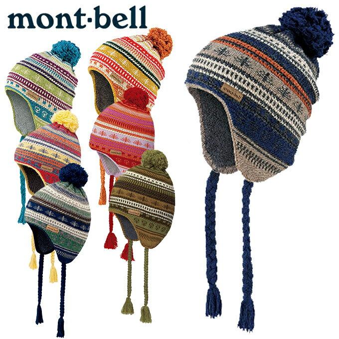 モンベル チベタンキャップ フォレスト 1108836 mont bell mont-bell